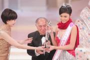 组图:2004亚姐亚军王慧获奖全过程