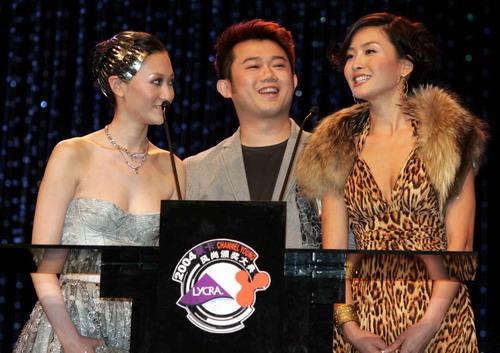 图文:2004莱卡风尚颁奖大典现场-(10)
