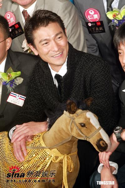 图文:《天下无贼》香港举行慈善首映(1)