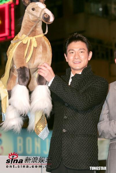 图文:《天下无贼》香港举行慈善首映(6)