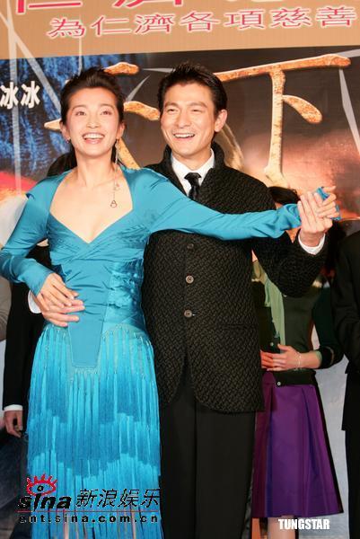 图文:《天下无贼》香港举行慈善首映(7)