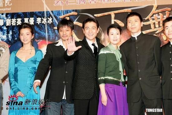 图文:《天下无贼》香港举行慈善首映(15)