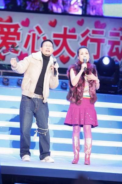组图:田震与苏永康出席海啸灾区募捐赈灾晚会