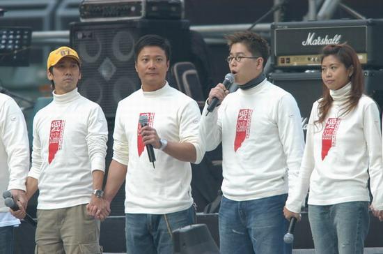 组图:谷德昭林晓峰等主持香港爱心无国界汇演