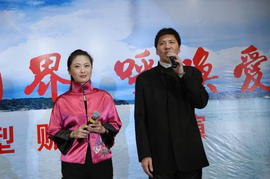 吉林省慈善总会举行赈灾义演筹款6万余元(附图)