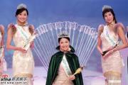 组图:2005年度国际华裔小姐竞选圆满落幕