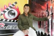 视频:著名演员甄子丹作客新浪聊《七剑》(图)