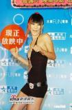 组图:白灵宣传电影《饺子》SM皮衣频频露点