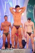 组图:亚洲先生泳装出场展示结实肌肉现场轰动