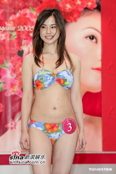 图文:准亚姐泳装公开亮相表现出色--3号选手