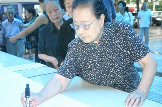 图文:一代影星黎莉莉遗体告别仪式--嘉宾签名