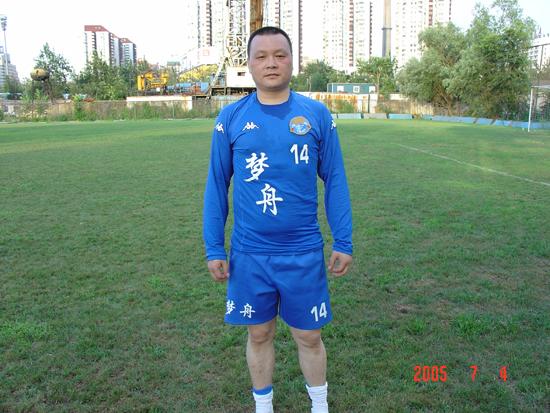 资料图片:梦舟明星足球队--刘君利