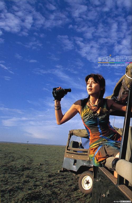 图文:日本明星藤原纪香拍摄野性写真-在非洲
