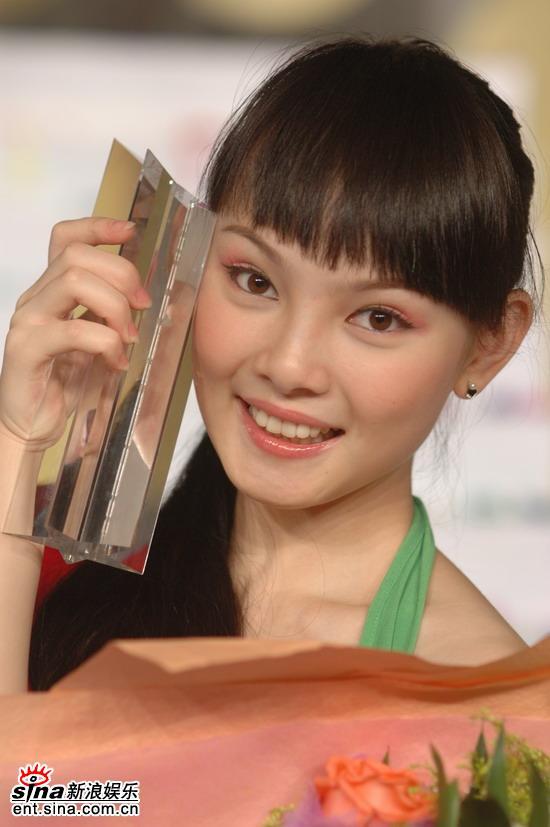 图文:星姐最具演艺潜质奖揭晓--邹娜一举夺得