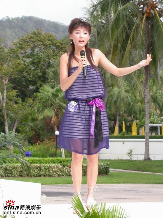 图文:星姐泰国性感可爱拍外景--舞台互动