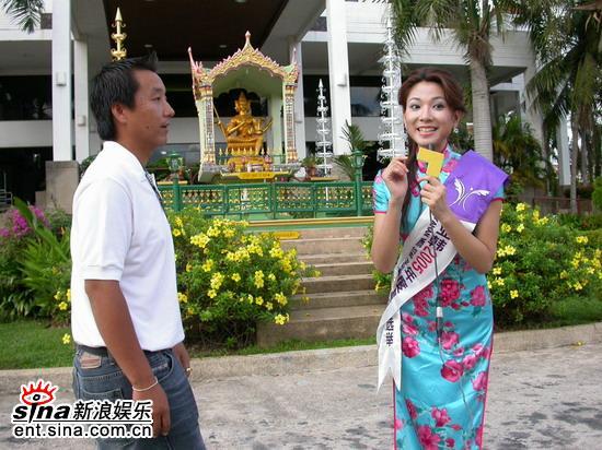 图文:9号邓璐--泰国性感可爱拍外景
