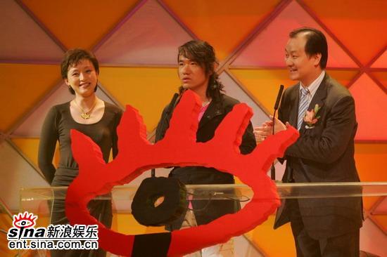 吴品醇获新浪2005网络盛典年度网络新晋歌手奖