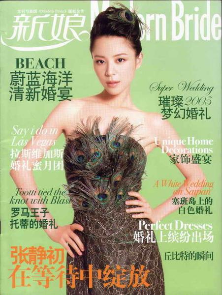 资料图片:张静初杂志封面照片展现多面风采(6)