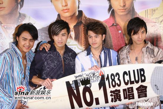 5月16日最酷男星:183CLUB六月台北开演唱会