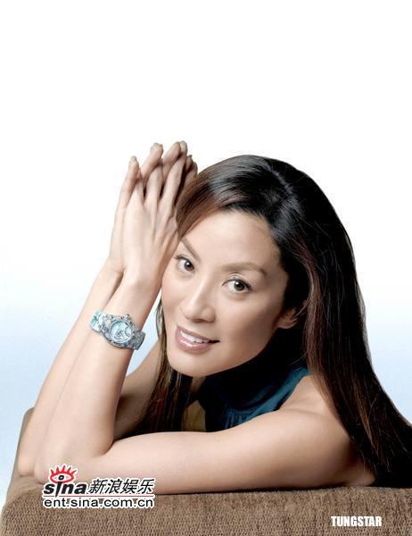 6月8日最美女星:杨紫琼为手表代言显高贵典雅