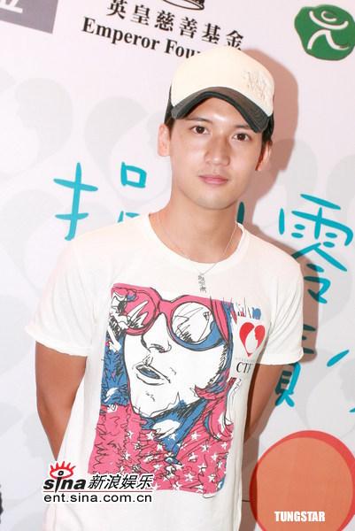 6月30日最酷男星:关智斌呼吁帮助贫血小朋友