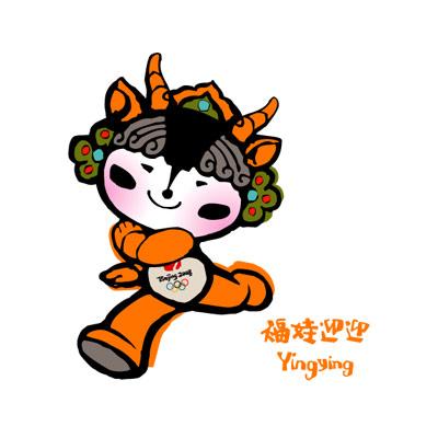 资料:北京2008年第29届奥运会吉祥物-福娃迎迎