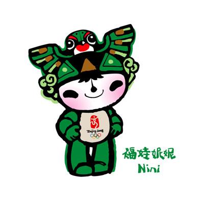 资料:北京2008年第29届奥运会吉祥物-福娃妮妮