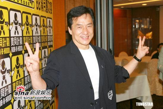 2006网络盛典电影类年度男演员候选:成龙