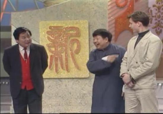 资料图片:马季作品集-与赵炎史可达《亚运之最》