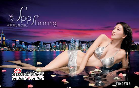 组图:林志玲大胆火辣秀丰胸水中三点式展身材