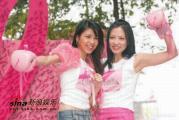 组图:陈孝萱、婷婷劲装出席乳癌防治宣传活动