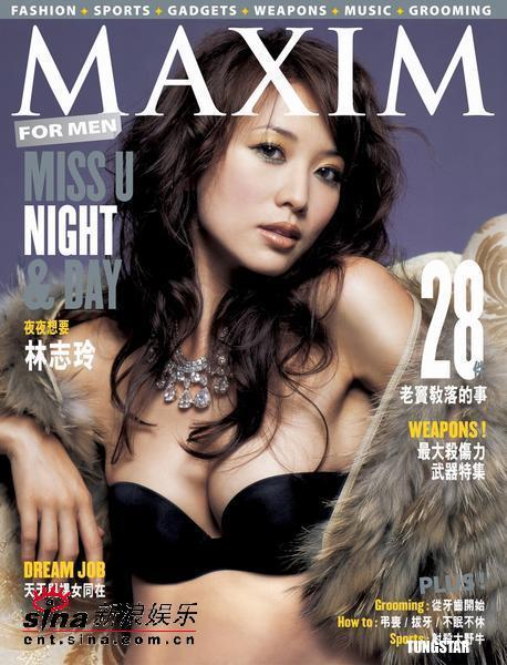 组图:台湾首席超模林志玲性感上阵展诱人身材