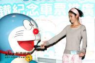视频:陈慧琳一身休闲打扮为哆啦A梦抵港揭幕