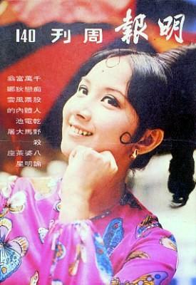 """""""好姨""""薛家燕:超可爱的""""香港妈妈""""(组图)"""
