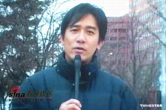梁朝伟为刘嘉玲送祝福:我会一直支持你(组图)
