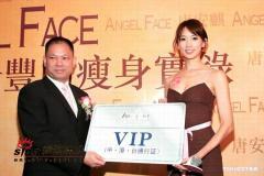 组图:林志玲靓丽出席发布会分享丰胸瘦身经验