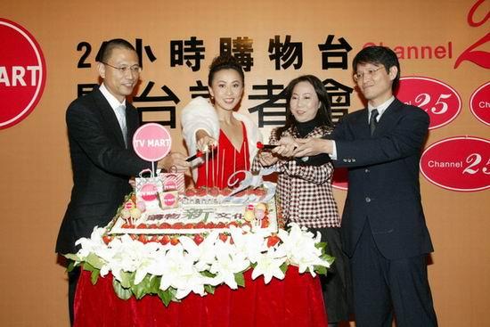 组图:刘嘉玲双喜临门生日之际购物频道启播