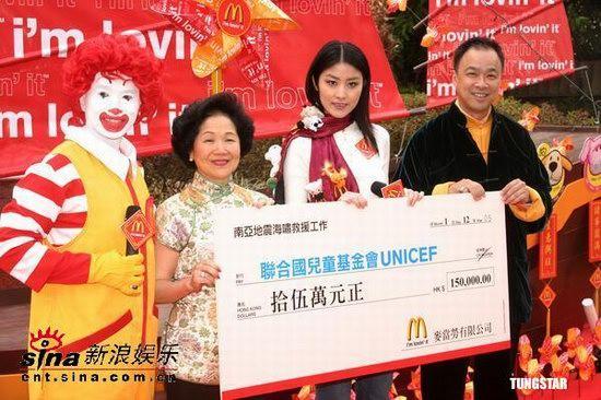 组图:陈慧琳成麦当劳2005代言称最喜欢粉红色