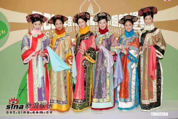 国际华裔小姐候选佳丽着清代服饰造型亮相(图)