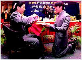 """刘德华一人变成六张脸歌坛""""四大天王""""终聚首"""