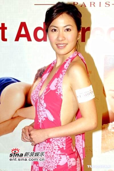 组图:叶璇穿着不怕暴露自言广告三点式是极限