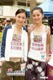 组图:Twins出席全民动员活动台上大跳健康舞