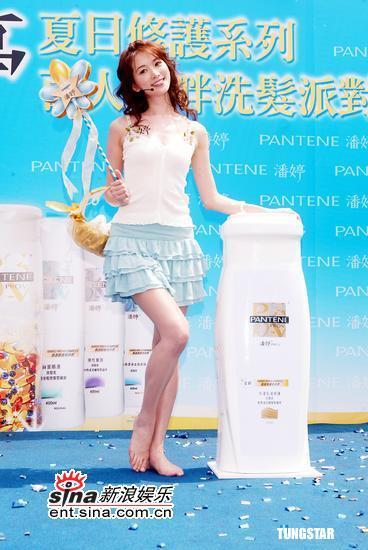 组图:林志玲着短裙吊带装清凉现身代言洗发水