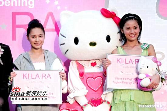 组图:Twins出席HelloKitty主题服装店开幕礼