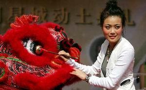"""上海英皇明星城动土谢霆锋王杰争""""一哥""""(图)"""
