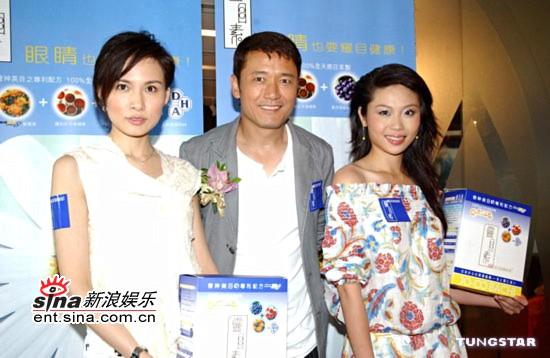 组图:杨�b苗侨伟出席陈妙瑛公司产品记者会