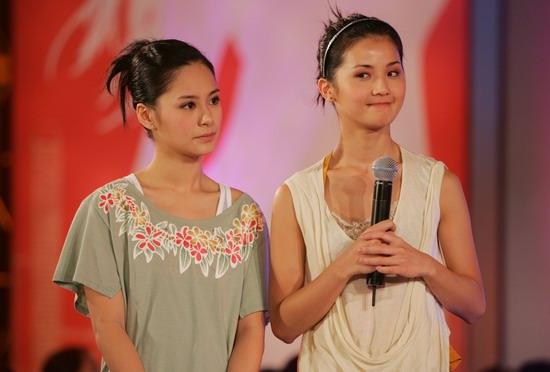 """组图-Twins出席""""2005超级新秀大赛""""启动仪式"""