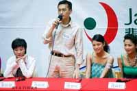 组图:陈锦鸿廖碧儿钱韦杉等出席TVBA宣传活动