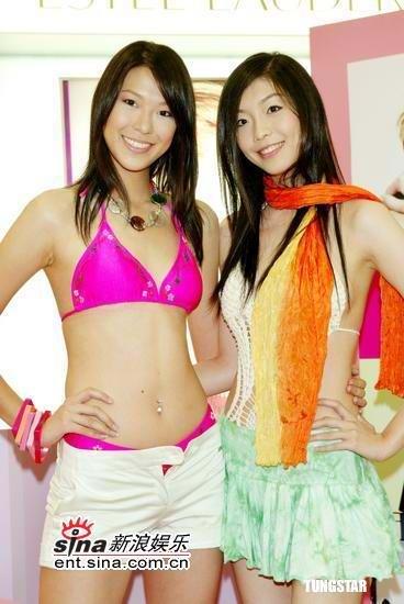 组图:名模林又立穿着清凉海滩装助阵品牌活动
