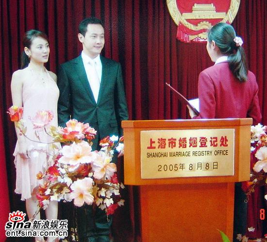 台湾当红小生邱心志和内地演员王艺璇结婚(图)